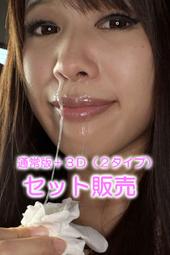 車内で鼻観察・くしゃみ鼻水 倉科もえ(通常版+3D)
