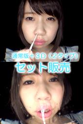 ゆきなちゃんの鼻水まみれ近距離くしゃみ(通常版+3D)
