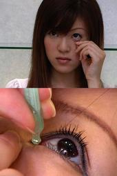 美女ありすの眼球観察