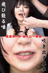 くしゃみ・鼻水・のどちんこ観察ハイビジョン高画質(HDV-720p)