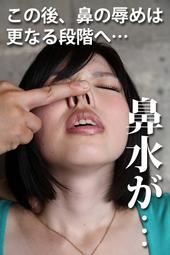 鼻水いじり観察