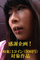 美女の鼻水
