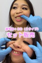 顔面変形!涼宮凛のボイストレーニング(通常版+3D)