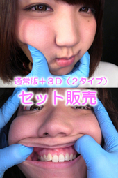 とっても可愛い立花まゆちゃんに顔面変形(通常版+3D)
