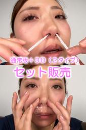 素人娘あずさちゃんの鼻観察・くしゃみ鼻水(通常版+3D)