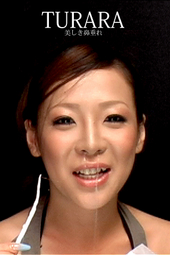 ★鼻水美人!!23才アパレル女子≪巨乳≫に鼻水!!