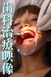 歯科治療「RISA」篇