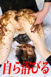 JKマングリ浣腸糞お漏らし シリーズV