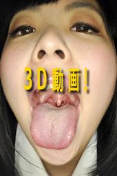 3D!関西系アイドルグループの山〇菜〇激似JKのベロガラス舐め